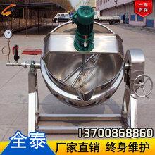 供应500L夹层锅,蒸汽夹层锅主要结构,夹层锅高效节能图片