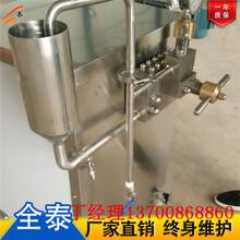 河南郑州真空乳化机,乳胶漆液体乳化机,300L化妆品彩妆乳化机图片