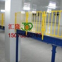 冷库隔离网厂#黄色冷库隔离网厂#南京黄色冷库隔离网厂