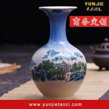 陶瓷花瓶礼品花瓶店家开业开张花瓶厂家定制批发
