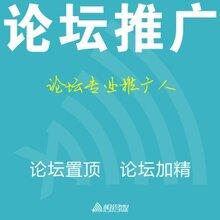 公众号直发推广文案微信头条发布刷粉投票增加阅读量
