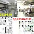 北京单位餐厅后厨设备美食城档口排烟设备中餐厅厨房排烟机器酒店排烟设备厂家
