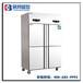 卧式冷藏柜价格,卧式冷藏操作柜尺寸,卧式冷柜连操作台,卧式冰柜连工作台