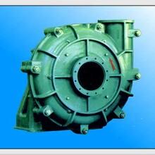 无堵塞渣浆泵河北冀泵源厂家直销ZJ型渣浆泵离心渣浆泵质保服务