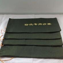 防洪防汛沙袋帆布材质抽绳沙袋图片