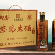 无锡老酒玛咖型精品礼盒装黄酒图片