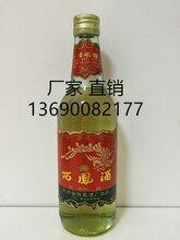优等品白酒1983年西凤酒