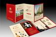 深圳专业名片、画册、折页、彩页、海报设计印刷