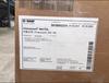 進口巴斯夫添加劑CHIMASSORB944塑料防老劑