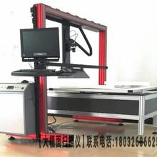 RED500智博大幅面扫描仪-大幅面扫描仪-扫描壁纸-印刷厂专用图片