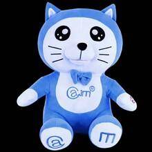 深圳艾猫智能早教机器人给孩子一个学习玩伴