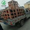 重庆财久农机
