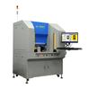 厂家直销SPLT-FM20-D1立体电路3D激光打标机