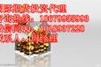 逸富国际期货吉林运营中心招商
