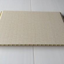 日照步威竹木纤维板集成墙板价格实惠图片