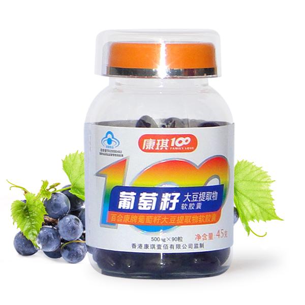 植物甾醇酯代加工
