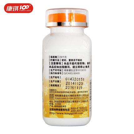 玉米低聚肽粉代加工