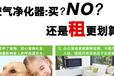 宁波空气净化器租赁G20峰会空气净化器提供者