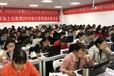 滁州室內設計培訓機構學費多少上元教育