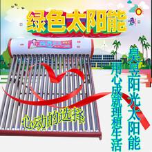 阳能热水器太阳能水箱304不锈钢水箱厂家5cm保温层冬天更好用