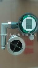 恒太仪表—纯水流量计石油流量计甲醇流量计液体流量计涡轮流量计