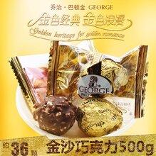 乔治巴顿金金?#22478;?#19981;逊色费?#26032;?#30340;一款巧克力,来看看吧图片