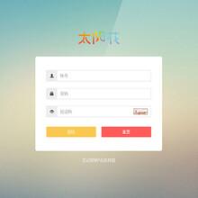 天津直销软件开发-最好的直销商城