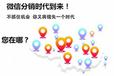 潍坊微信商城返利直销系统公司