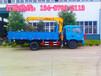 杭州2吨随车吊价格