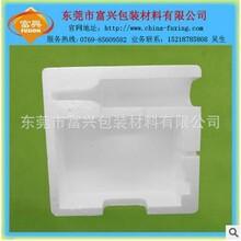 泡沫包装材料保丽龙电子智能锁定制泡沫可定制模具生产
