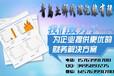 青岛公司代理记账、税务咨询、纳税申报等