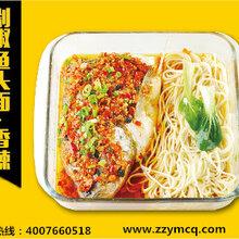 中式快餐鱼头面加盟品牌哪家好:渔面先生做特色餐饮一店顶多店紧跟时代发展!