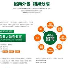 2018带你认识餐饮品牌策划公司—北京连锁邦