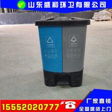 分类脚踏塑料垃圾桶户外环卫塑料带盖加厚街道小区室外分类垃圾箱图片
