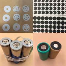 鋰電池絕緣墊片絕緣墊圈快巴紙青稞紙PET圖片