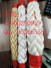 绳龙尼龙三股绳尼龙八股绳尼龙十二股绳产品规格:Ф3MM-160MM