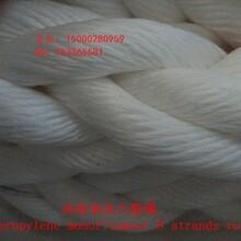 绳龙十二股编织缆绳12-strandsrope十二股缆绳丙纶十二股绳涤纶十二股绳