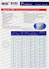 绳龙丙纶长丝缆绳丙纶长丝八股绳产品规格:Ф3MM-160MM