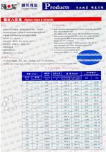 绳龙尼龙三股绳尼龙八股绳产品规格:Ф3MM-160MM