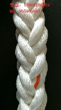 绳龙锦纶绳(尼龙绳)锦纶复丝缆绳尼龙三股绳尼龙八股绳产品规格:Ф3MM-160MM