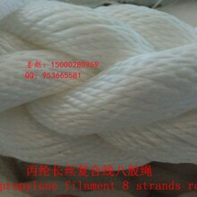 绳龙丙纶长(复)丝缆绳结构:丙纶长丝三股绳、六股、七股、丙纶长丝八股绳、