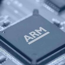 ARMDS5开发套件