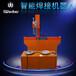 艾沃克自动焊接设备自动焊接机器人