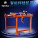 艾沃克自动焊接设备焊接机器人