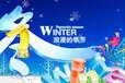 赛奥健身抚宁店特推出冬季健身卡!冬季专属
