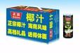 自产加工椰子汁椰子牛奶功能饮料厂家全国招商加盟广东益健食品饮料有限公司