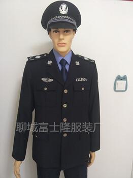 民政救助制服/新板式-民政救助标志服装