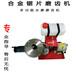 合金砂輪水磨版手動磨齒機價格小魔王快速鋸片磨齒機匠友匯機械