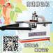 江西木皮曲直線手動封邊搖臂封邊機價格吸盤可定制雙氣缸疊臂封邊機