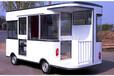 电动小吃车房车冷饮奶茶车移动移动烧烤车多功能小吃车